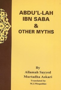 abdullah-ibn-saba-other-myths