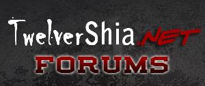 TwelverShia.net Forum